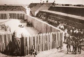 Forte Garofolo